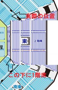 日本武道館 2階席 実際の位置
