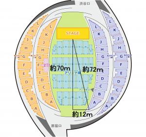 代々木第一体育館 スタンド席からステージ距離