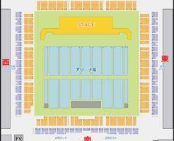 福岡国際センター 座席表