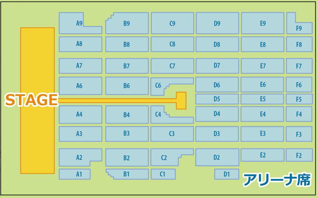 幕張国際展示場 座席表
