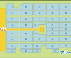 幕張メッセ 展示場 座席表